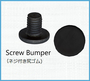 Joss Screw Bumper